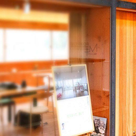 プラスエム設計飯塚オフィス